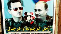 """(di Lorenzo Trombetta, Ansa). Avviato un anno fa come parte della """"guerra al terrorismo"""" contro i jihadisti dell'Isis, l'intervento militare diretto russo in Siria ha sin da subito mostrato i […]"""